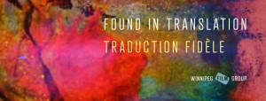 Traduction fidèle / Found in Translation